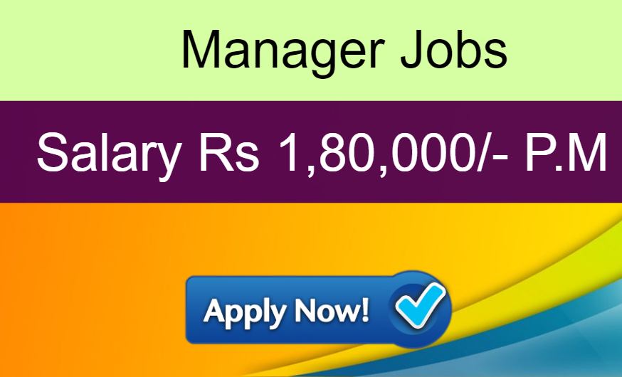 NMRCL Recruitment 2020 For Manager Vacancies
