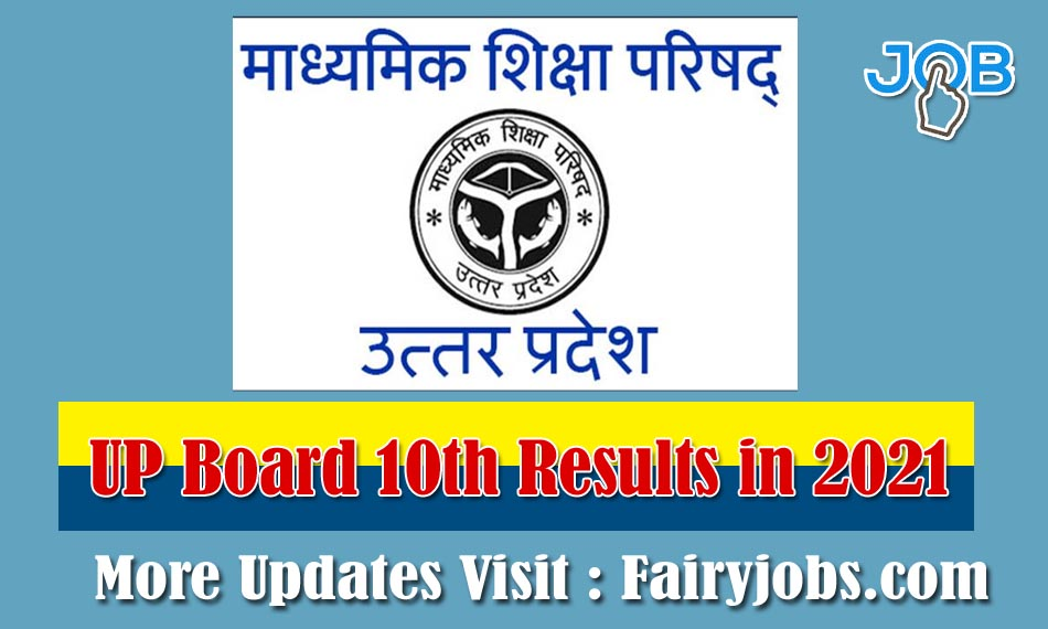 UP Board 10th Results in 2021
